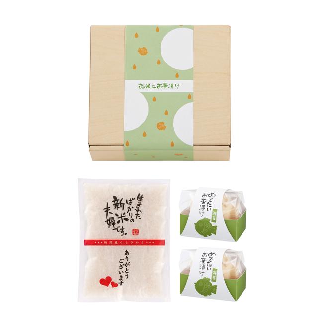 お米とお茶漬け No.10 ※5個以上で注文可能