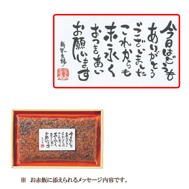 新米夫婦 No.15(お茶碗5~6杯分) ※4個以上で注文可能