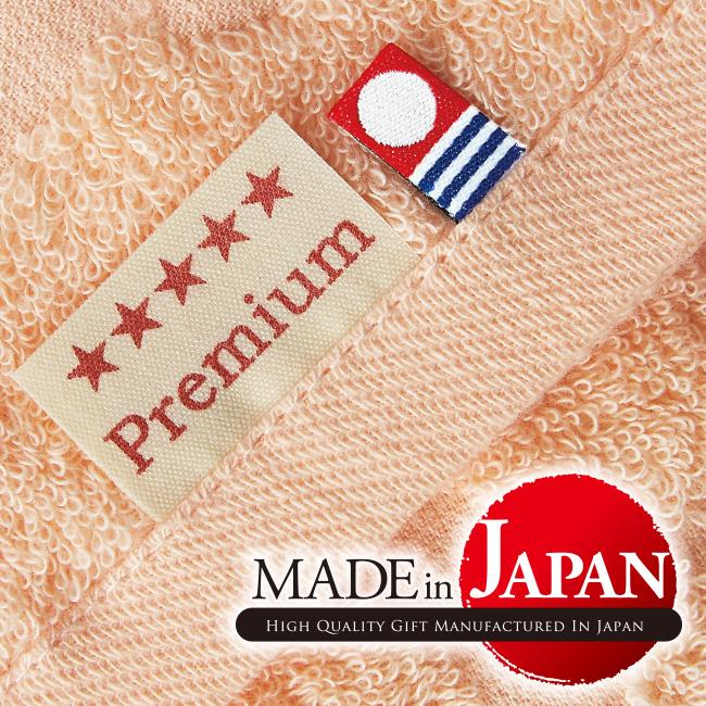今治ブランド認定 Premium ホテルリゾート フェイスタオル No.15