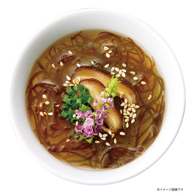 千莉菴 からだにやさしさ+ 国産フリーズドライ ほうおうスープ No.15