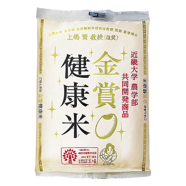 千莉菴 からだにやさしさ+ 「金賞健康米」ギフトセット No.60
