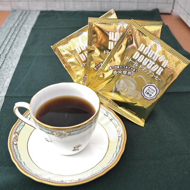 ドトールコーヒー&スイーツバラエティ No.20