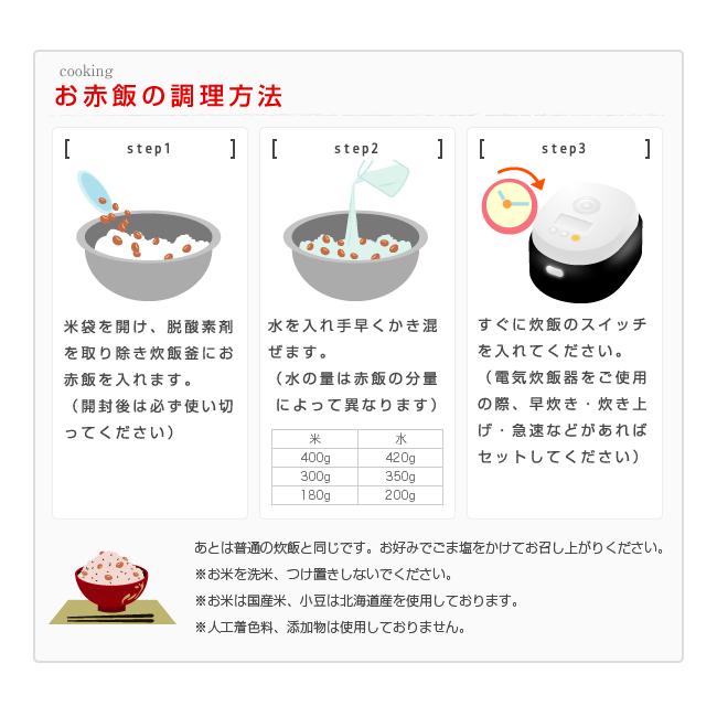 祝い赤飯400(紺色) No.15 ※4個以上で注文可能