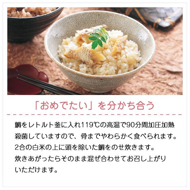 MEDE鯛 No.10 ※5個以上で注文可能 (のし・包装・対応不可)
